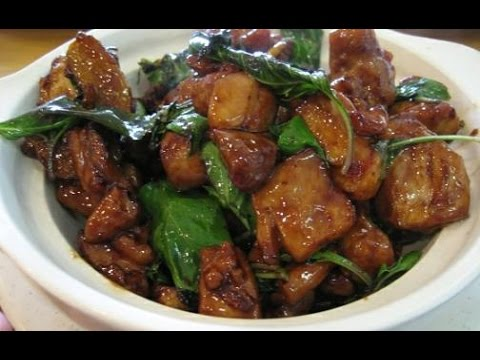 How to Cook Three Cup Chicken (San Bei Ji) - Easy Chinese Recipes ...